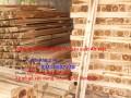 Ván cốp pha gỗ keo - Goxaydung.vn